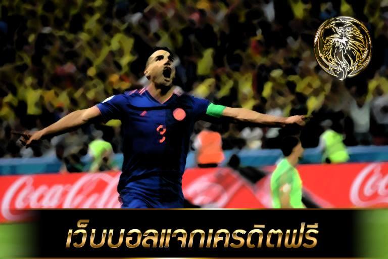 Diego Costa ได้คะแนนสี่ และถูกส่งไปด้วยชัยชนะ