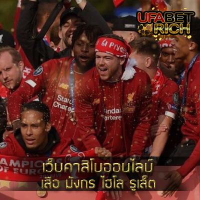 Leicester v Liverpool: ชนะหรือจับจองเพราะ Foxes